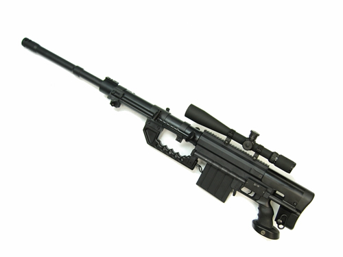 intervention sniper rifle mw2. Sniper rifles