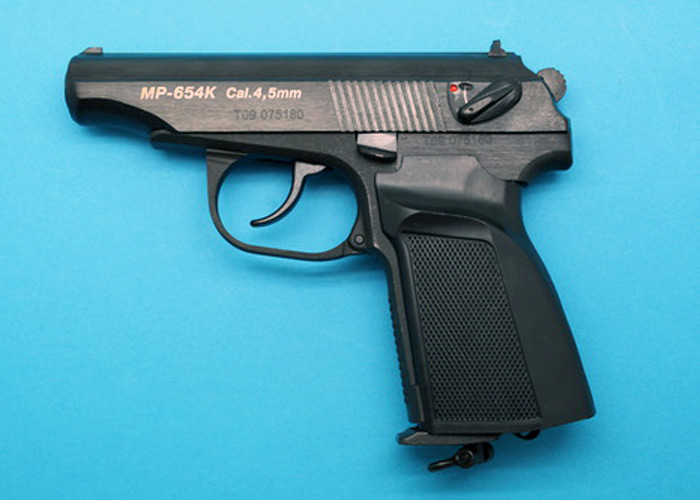Baikal MP-654K CO2 Full Metal Pistol