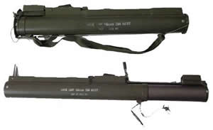 m72 law rocket launcher gun - photo #30