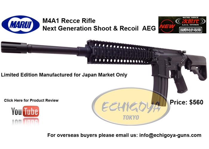 TM Recce Rifle Echigoya