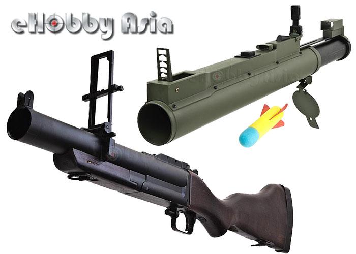m72 law rocket launcher gun - photo #3
