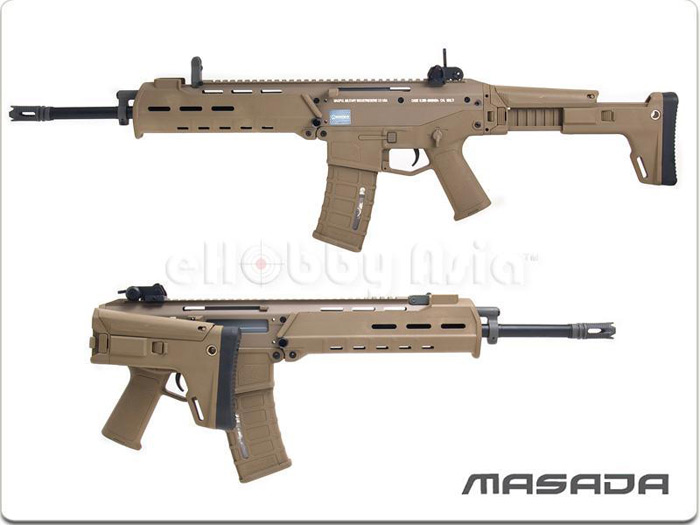 http://www.popularairsoft.com/files/images/magpul_masada_folding.jpg