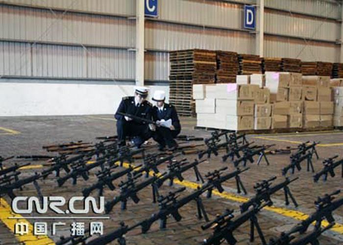 Sina.com File Photo on Seized Airsoft Guns