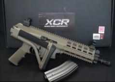 AST Stark Arms S18C & VFC XCR Screencap