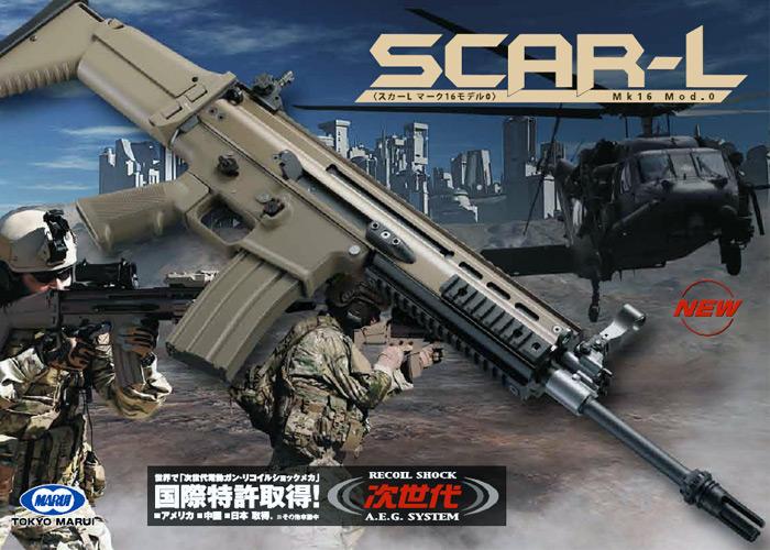TM SCAR-L Poster 01