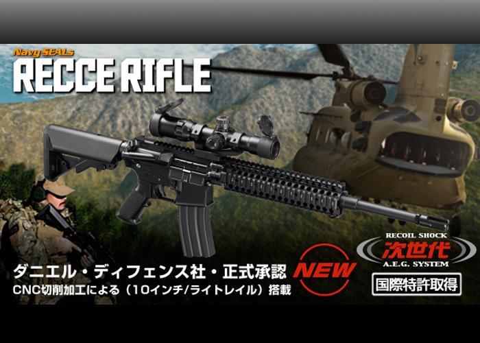 Tokyo Marui Recce Rifle Details