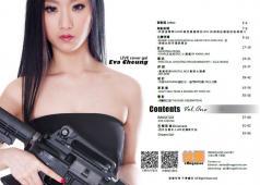 Wargame eMagazine Issue No. 1