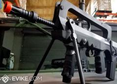 Evike.com Cybergun FAMAS F1 EVO