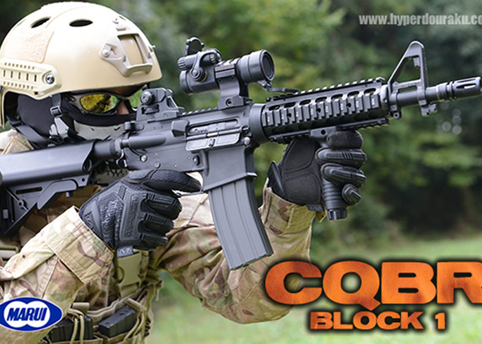 Hyperdouraku: TM M4 CQB-R Block 1 GBB