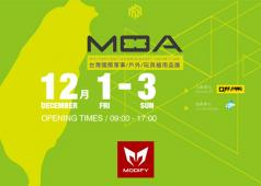 Modify-Tech MOA Exhibition 2017