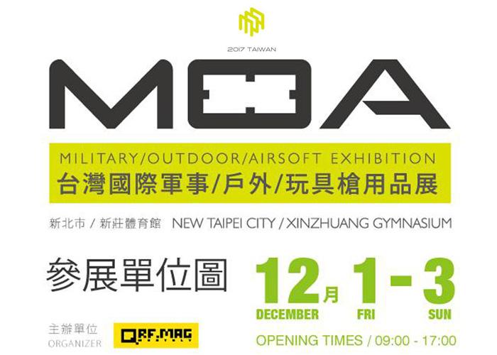 MOA Exhibition 2017