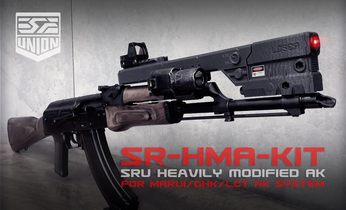 sru_sr_hma_kit elysium ak47 mod kit for airsoft by sru popular airsoft Fuse Box Door at nearapp.co
