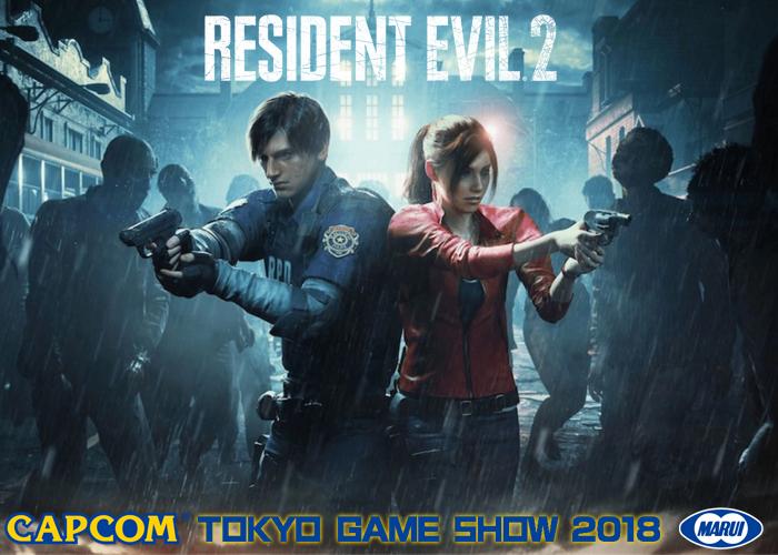 Capcom Biohazard/Resident Evil RE:2 TGS 2018