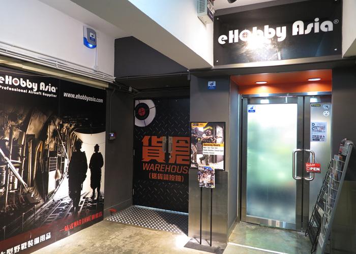 eHobby Asia Store