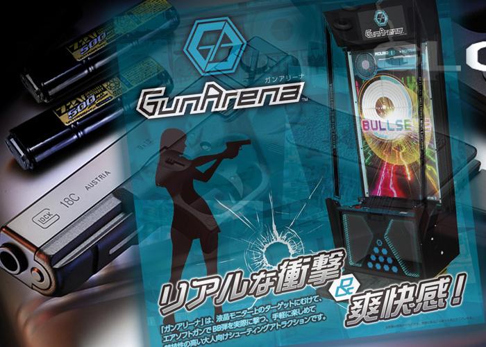 GunArena Arcade Game