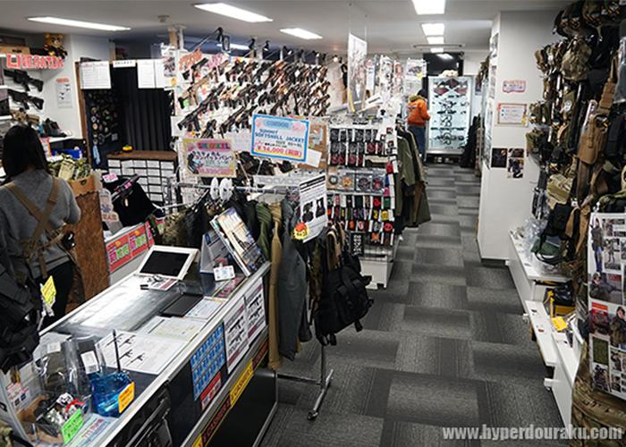 Hyperdouraku: Osaka Liberator Shop