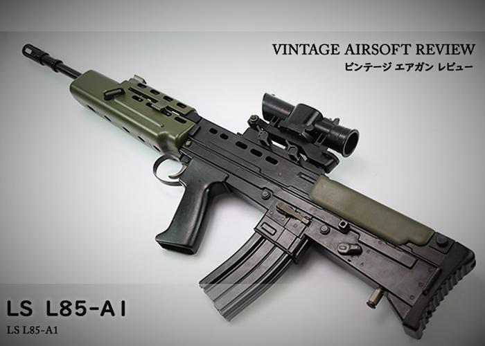 Hyperdouraku Vintage Airsoft Review: LS L85A1