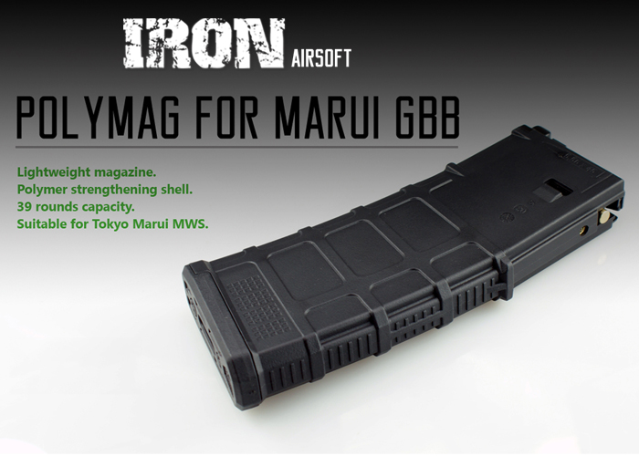 Iron Airsoft Poly Mag For Marui MWS GBB