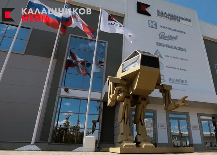 """Kalashnikov Concern """"Igorek"""" Robot Concept"""