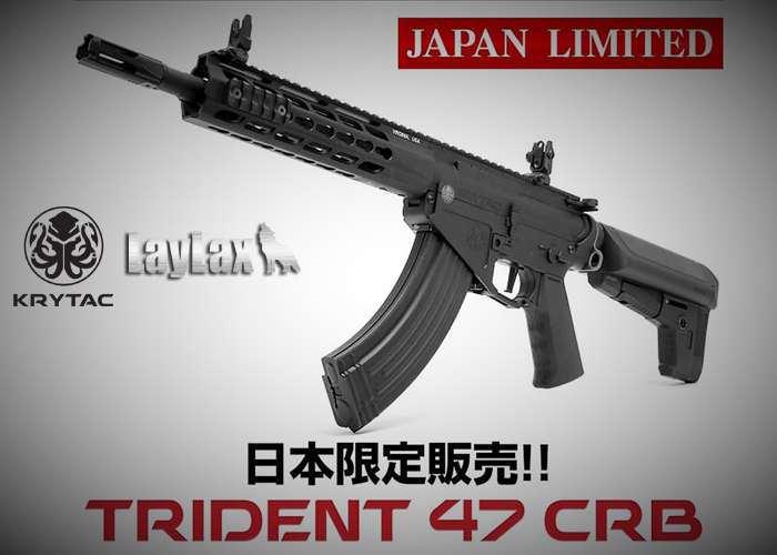 Laylax Krytac Trident 47 CRB
