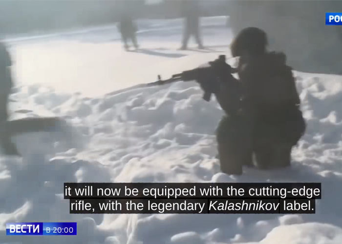 Russia Insight: AK-15 Rifle In Action