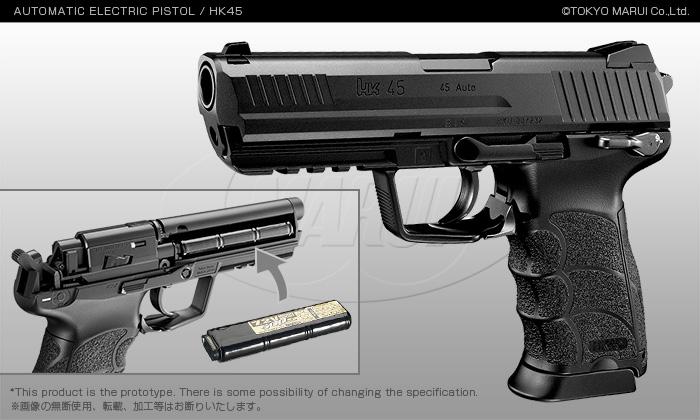 Tokyo Marui No.15 HK45 18 years old over electric hand gun