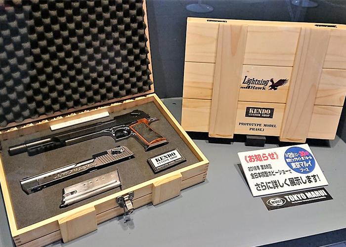 Tokyo Marui Lightning Hawk .50AE GBB