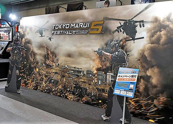 Tokyo Marui 5th Festival