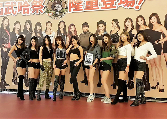 Combat King Monthly 21st Taipei Hooha Show