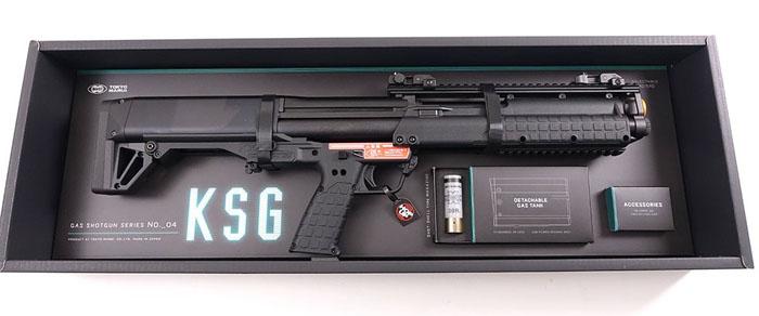 Marui KSG Shotgun At Airsoft Atlanta | Popular Airsoft