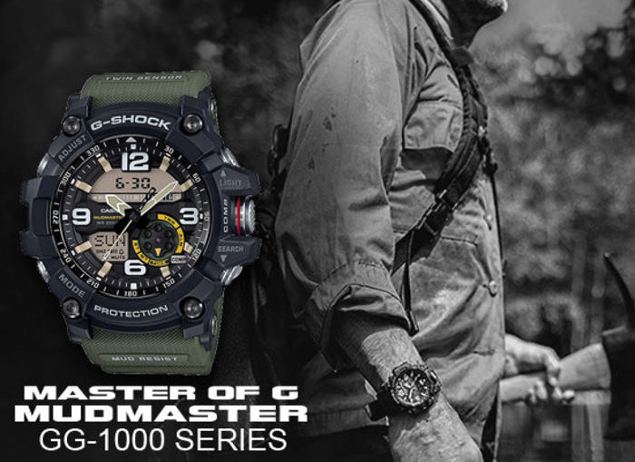 The Casio G Shock Mudmaster Gets Smaller Amp Cheaper With