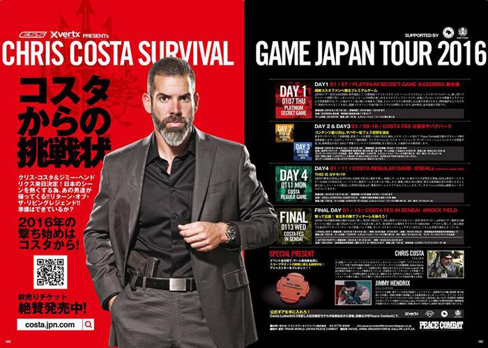 Chris Costa Survival Game Japan Tour 2016