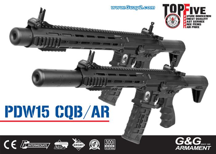 G&G Armament PDW15 Series
