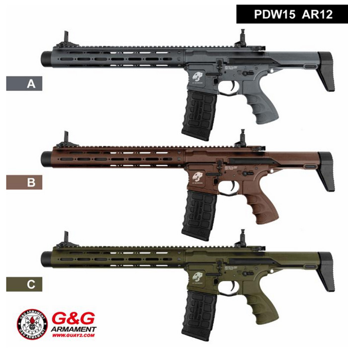 Help Pick Colours For G&G's New AEGs | Popular Airsoft