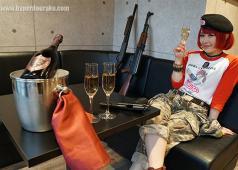 Hyperdouraku: Akiba Base Shooting Bar