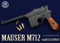 Marushin Mauser M712 GBB Review