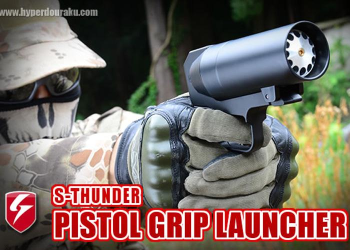 hyperdouraku_sthunder_pistol_launcher.jp