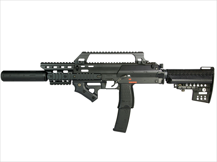 New Nitro.Vo MP7A1 Extension Frame | Popular Airsoft