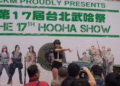 Day 1 17th Hooha Show Video Report