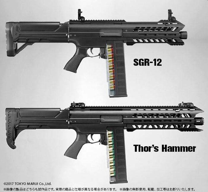 hammer of thor gouttes avis pdf.jpg