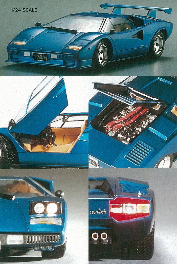 50 Years Of Tokyo Marui Part 2 Model Cars Amp Model Cap