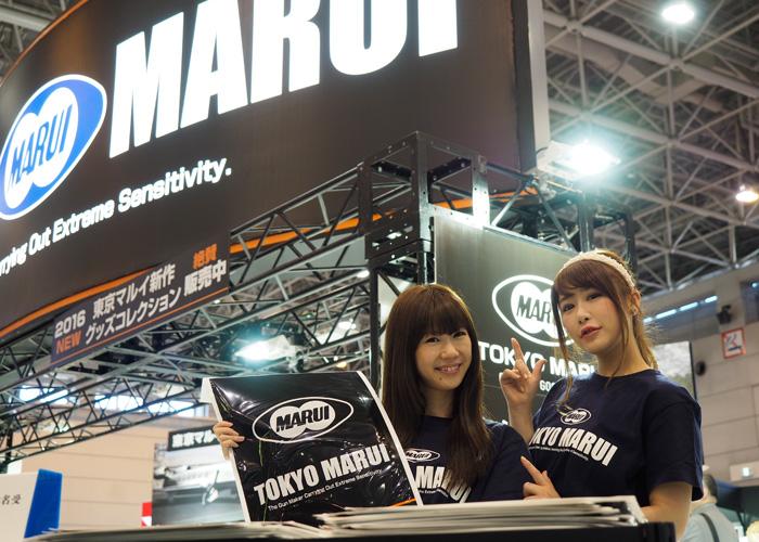 Tokyo Marui 55th Shizuoka Hobby Show