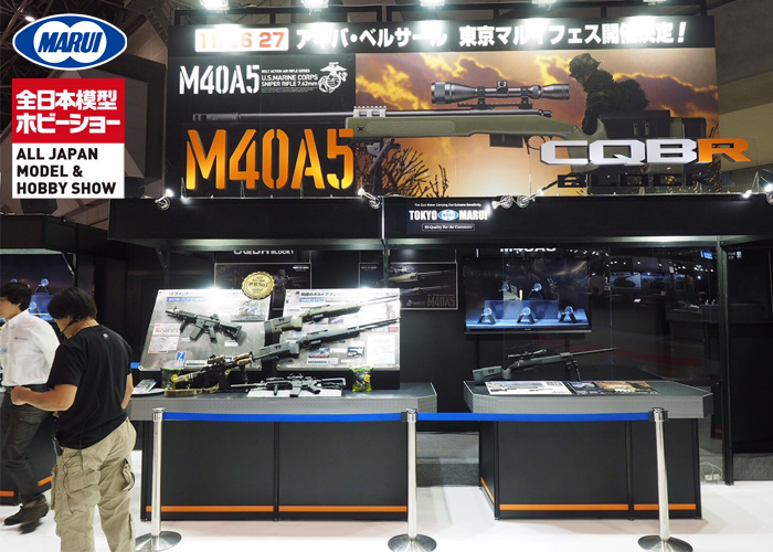 Tokyo Marui 56th All Japan Model & Hobby Show Booth