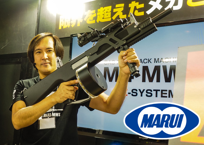 Tokyo Marui AA-12 AES 55th All Japan Model & Hobby Show