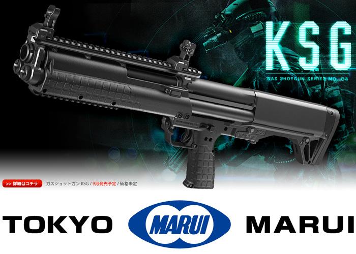 The Tokyo Marui KSG Gas Shotgun Is Set For A September ...