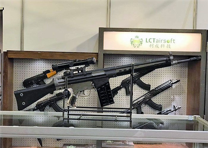 WGC Shop: LCT Airsoft G3 Prototype