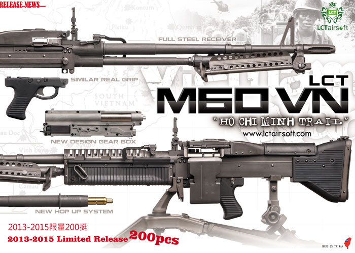LCT M60VN Limited Edition