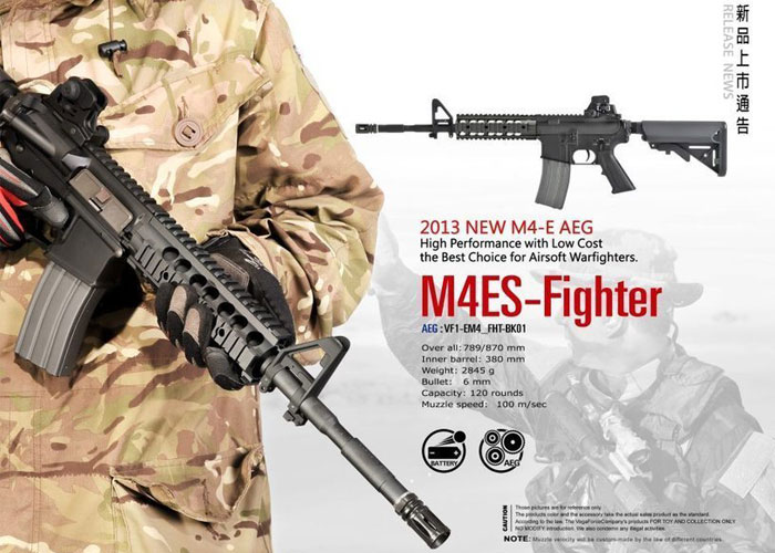Action Hobbies VFC M4ES AEG
