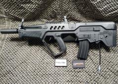 Bingo Airsoftworks S&T TAR-21 PolarStar Fusion Engine Conversion