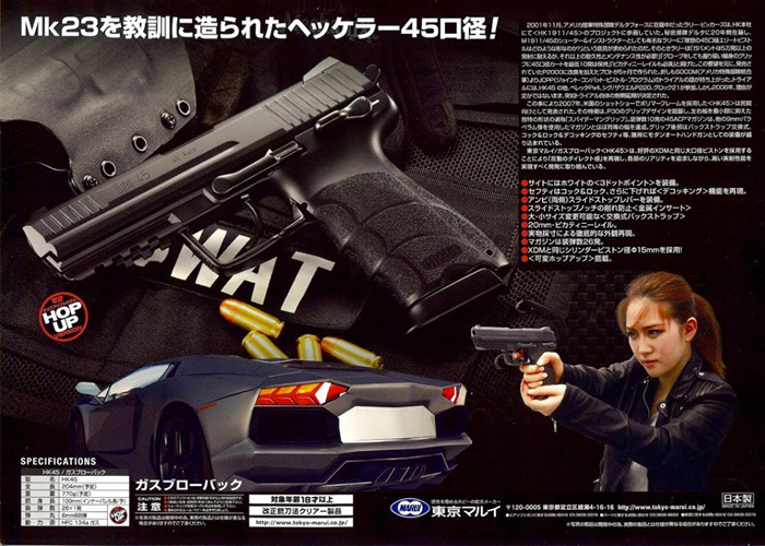 eHobby Asia Tokyo Marui HK45 GBB